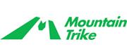 Asgard trike storage reviewed by Mountain Trike